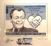 2018-11-08 Lancement Timbre Michel Rocard _ MNC-34