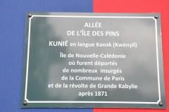 2021-03-18_150e Commune de Paris (55)